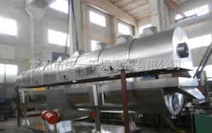 调色剂颗粒、催化剂颗粒专用振动流化床干燥机常州统一干燥