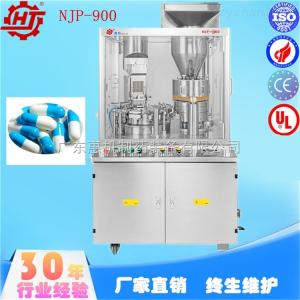 NJP-900NJP-900 全自动胶囊充填机