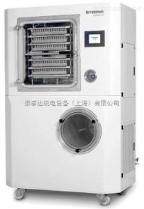 上海小型冻干机厂家