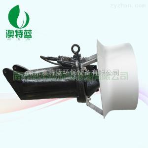 QJB2.2/8-320/3-740含導流罩的潛水攪拌機價格、廠家