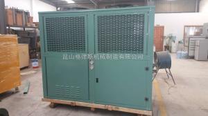 长期供应风冷式冷供机 车间降温冷风机组 工业冷风机