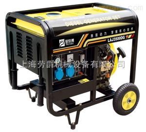 駐馬店3千瓦柴油發電機