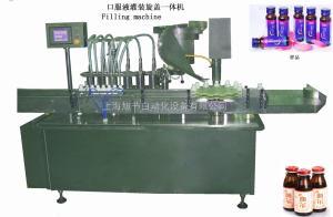 YFM-6L農藥自動灌裝旋蓋機 灌裝線體 液體灌裝機