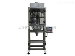 XI-XXC供应线性秤定量灌装机