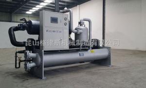 GLS-60PL長期供應大型工業制冰機制冷設備 高效節能冷凍機組 歡迎來電咨詢