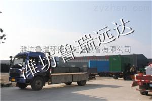 山東一體化污水處理設備商標注冊