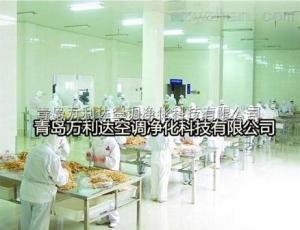 111十万级食品车间净化工程厂家