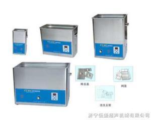 威海JCX系列超聲波清洗機