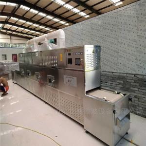 济南松子干燥设备生产厂家推荐立威