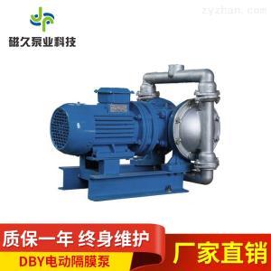隔膜泵隔膜泵價格DBY