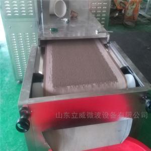 山东微波干燥机厂家推荐立威微波