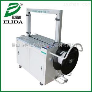 ELD-111深圳全自動打包機印刷廠PP帶220V全自動捆扎機框架任君選