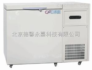 DW-40-W120北京超低溫冰箱廠家低溫設備維修