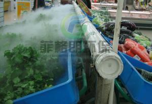 烟台农贸批发市场蔬果高压微雾加湿厂家