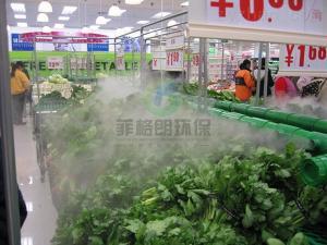 长沙农贸批发市场蔬果高压微雾加湿厂家