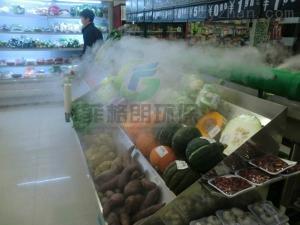 淮北农贸批发市场蔬果高压微雾加湿系统