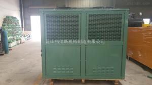 GLS-50PL新品水冷工冷風機價格 車間機房專用降溫設備 水冷式冷凍機