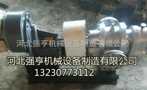 LCX河北強亨機械羅茨稠油泵羅茨酵母泵廠家直銷速度快經久耐用