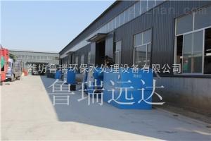 浙江杭州一体化气浮机设备