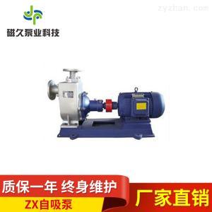 自吸泵價格離心泵價格ZX