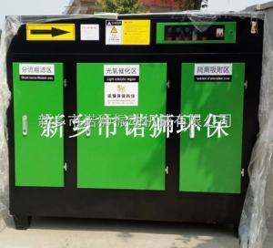 GY-5000净化器废气处理 喷漆房用除味光氧催化印染废气处理印刷废气净化