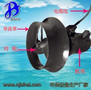 QJB污水厂调节池卧式机械混合潜水搅拌机 泥水搅拌机