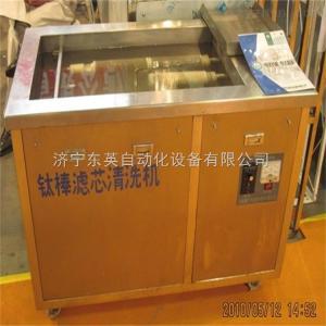 HDL-I东英HDL-I 滤芯专用超声波清洗设备 超声波滤芯清洗机报价