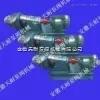 IH型天耐泵閥IH型臥式不銹鋼化工離心泵臥式化工泵不銹鋼化工泵