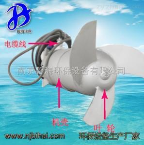 QJB4/12-620攪拌機 污水廠污泥防沉淀沖壓潛水攪拌機臥式攪拌機