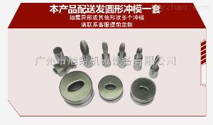YP-1.5L药店诊所小型中药粉末压片机
