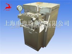 srh250-70上海申鹿srh250-70高压均质机