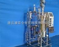 BLBIO-50SJ50L不銹鋼發酵罐百侖