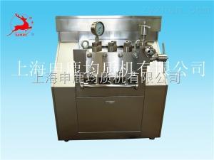srh1500-60上海申鹿srh1500-60高压均质机