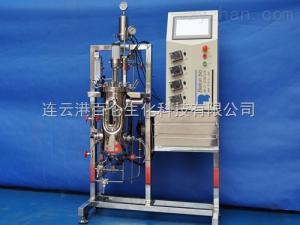 BLBIO -10SJ10L不銹鋼發酵罐百侖