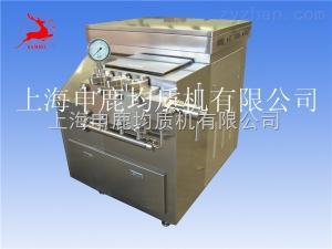 srh2000-25P上海申鹿srh2000-25P噴霧泵