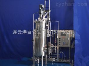 BLBIO-300SJ300L不锈钢发酵罐百仑