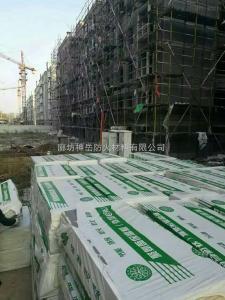 優質大量聚氨酯復合板現貨、聚氨酯外墻保溫復合板