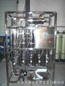 HHZL藥劑針劑蒸餾水設備