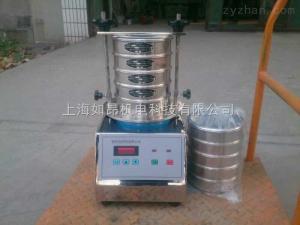 RA-200實驗室檢驗分樣篩