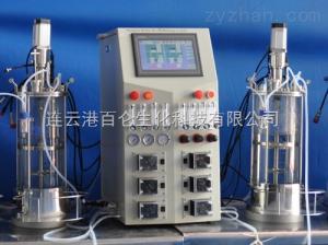 BLBIO-10GJ10L玻璃發酵罐離位滅菌