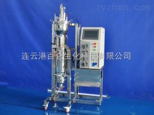 BLBIO-20SQ20L气升式发酵罐