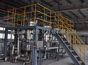 BLBIO-1000SJ1000L不锈钢发酵罐系统百仑