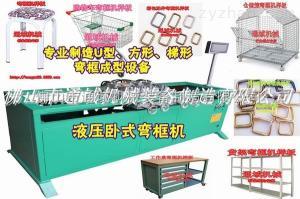 廣東通域快速精準箱包彎框機、*平面彎形 價格35000元