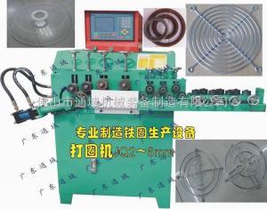 通域數控液壓五金鐵線打圈機 價格13500元臺