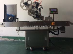 SWT400口服液贴标机供应商