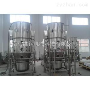 FL/FG系列沸騰干燥制粒機價格
