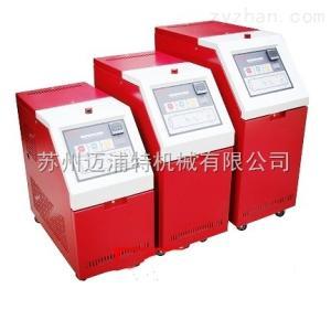MPW蘇州水循環加熱器,昆山水溫機