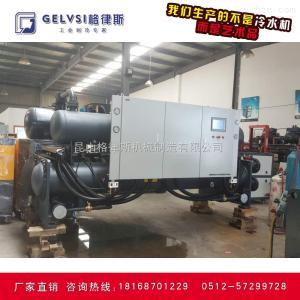 GLS-100PL重庆成都热销大型工业制冰机 螺杆式冷水机 工业冷水机冷冻机