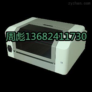 kb3000凱標寬幅標簽機kb-3000