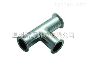 DN10-DN100卫生级管件洁净管三通弯头